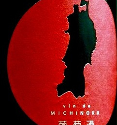 VIN de MICHINOKU