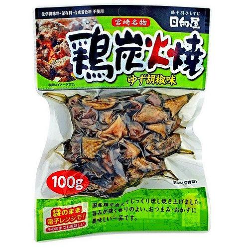 宮崎名物 日向屋炭燒雞(柚子胡椒味)
