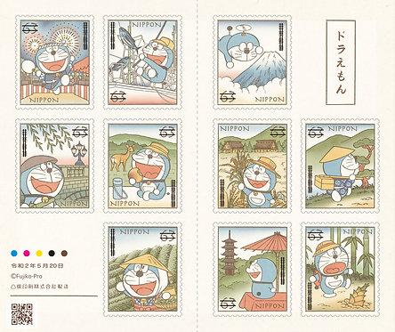 日本郵政限定商品!多啦A夢 漫畫連載50周年主題日本郵票(63円)