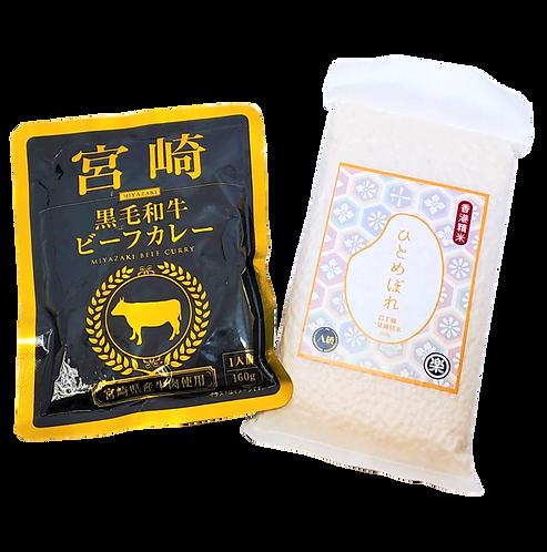 HIBIKI宮崎黑毛和牛咖哩 x 岩手縣一見鐘情日本米 試食套裝