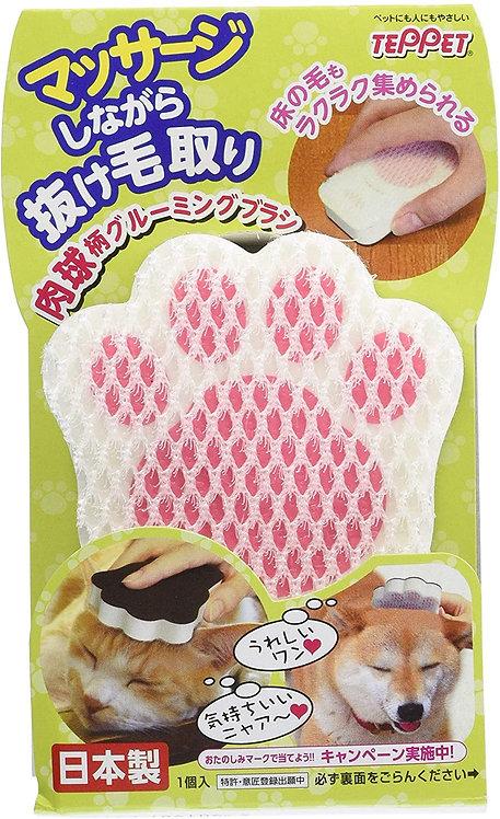 日本東洋ALUMI 肉球型貓狗按摩去毛刷