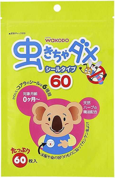 日本製 和光堂 嬰兒驅蚊貼 (60片入)