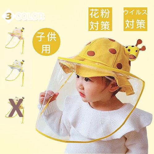 長頸鹿防疫漁夫帽 (黃/粉紅/藍) (6-24個月大)