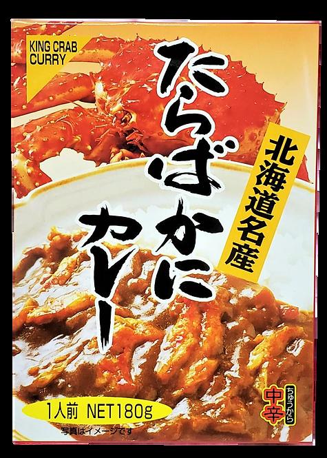 北海道雪場蟹咖喱