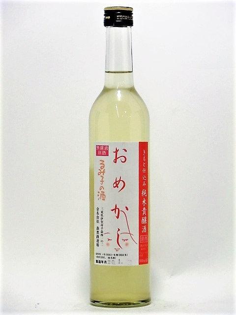 Rumiko no Sake 貴醸酒 Omekashi