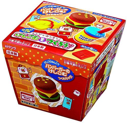 日本製 DIY手作橡皮擦套裝(漢堡包)