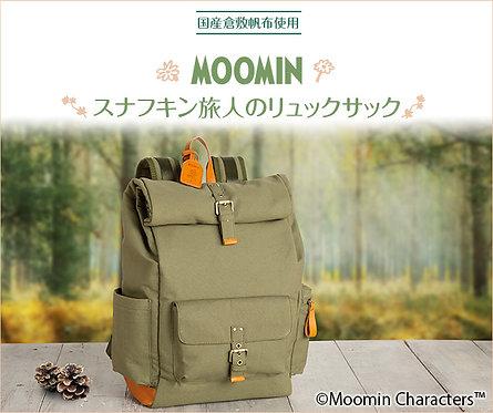 【代購】日本MOOMIN史力奇旅人之背包