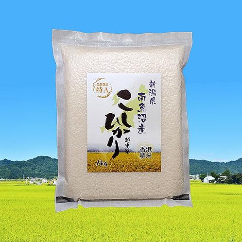 新潟縣 南魚沼產「越光」日本米(1kg)