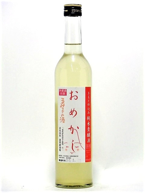 Rumiko no Sake 貴醸酒おめかし