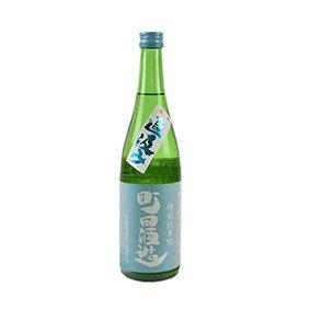 町田酒造 55 特別純米酒 五百万石 生酒