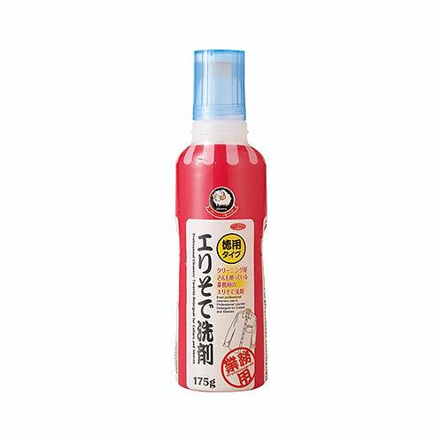 Aimedia日本製衣領袖口清潔劑