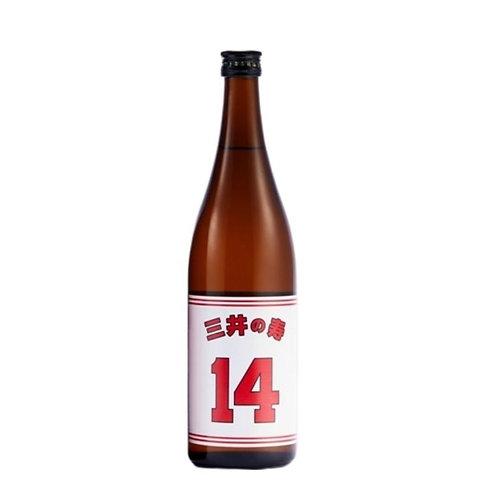 三井の寿 純米吟釀 大辛口+14