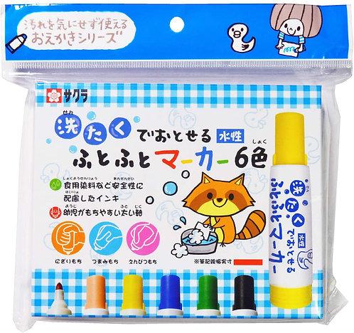 日本SAKURA可清洗顏色水筆 6色