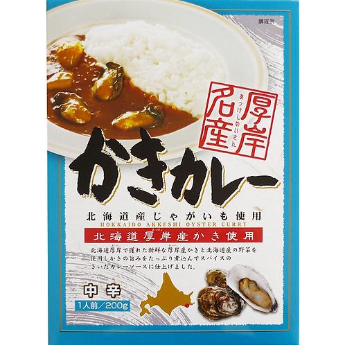 北海道厚岸產牡蠣咖喱