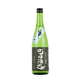 町田酒造 55 純米吟釀 山田錦 生酒