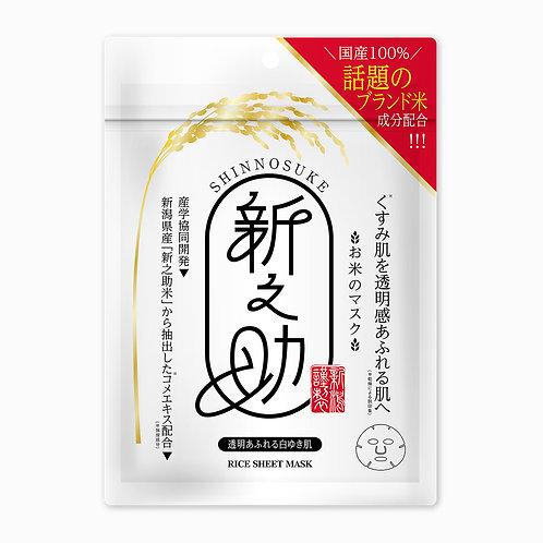 日本 新之助 大米面膜 透明肌 白色(10枚)