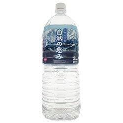 信州安曇野自然之惠 天然水 (2公升)