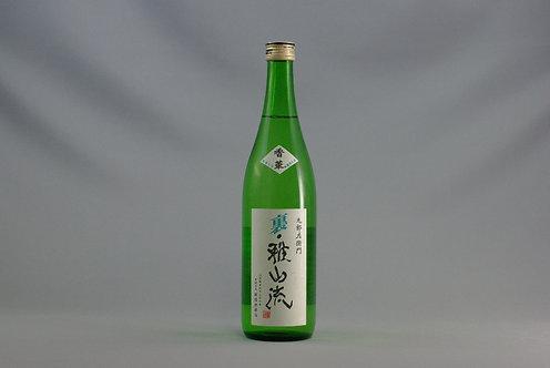 裏雅山流 香華低溫仕込生詰酒 (720ml)