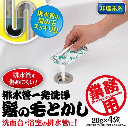 Aimedia日本製排水管溶解毛髮劑 (20g x 4包)