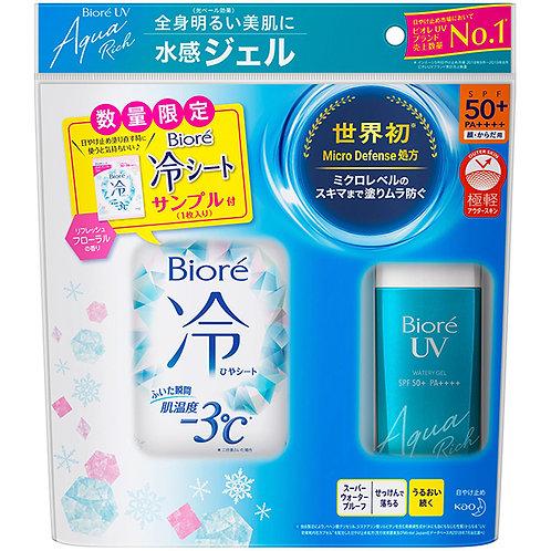 數量限定!日本Biore Aqua Rich水感防曬乳霜(附-3℃冰涼止汗巾試用裝)