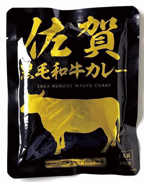 HIBIKI佐賀黑毛和牛咖哩即食包 160g
