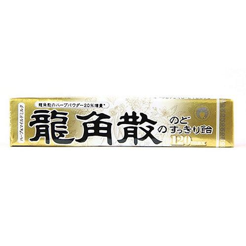 龍角散  潤喉糖  蜂蜜牛奶味(10粒)
