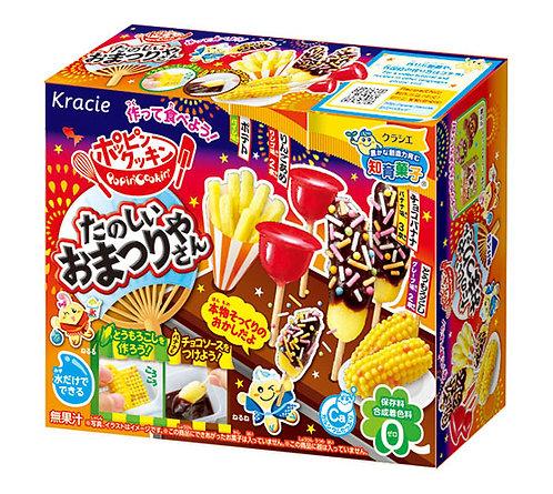 Kracie 知育菓子 - DIY食玩 祭典小食組合 - 24g
