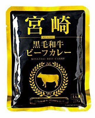 HIBIKI宮崎黑毛和牛咖哩即食包 160g