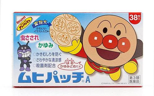 日本MUHI 麵包超人 消炎止癢貼 (38張)