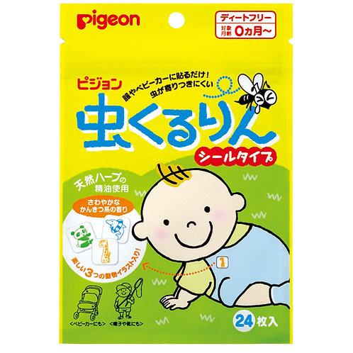 日本製Pigeon 嬰兒驅蚊貼 (24片入)
