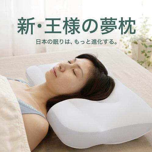 【代購】日本 新‧王樣之夢枕