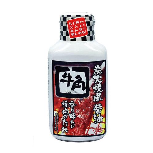 牛角炭火風醬油味燒肉汁 (200g)