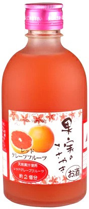 麻原酒造 果実のささやき 紅西柚果酒