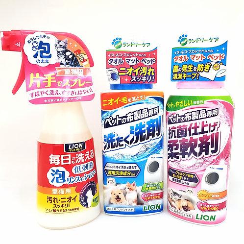 日本LION寵物清潔套裝福袋(清潔劑3支+貓貓背包1個)