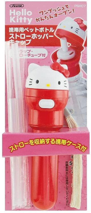 日本Sanrio  HelloKitty 環保膠樽飲管附收納盒