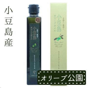小豆島橄欖公園產 Extra Virgin橄欖油 (LUCCA) (200ML)