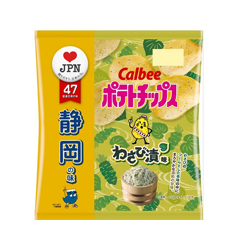 CALBEE 卡樂B 靜岡縣 Wasabi漬味薯片 55g