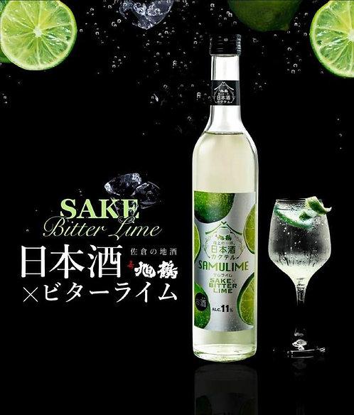 旭鶴 青檸清酒