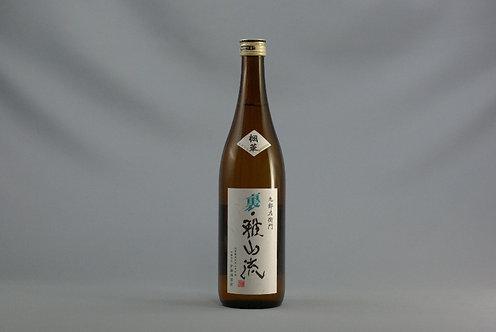 裏雅山流 楓華 低溫仕込 無濾過純米生詰酒 (720ml)