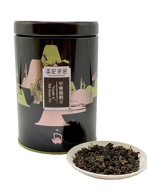 英記 甲種鐵觀音茶葉