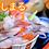 Thumbnail: 北海道「星丸」日本米(1kg)