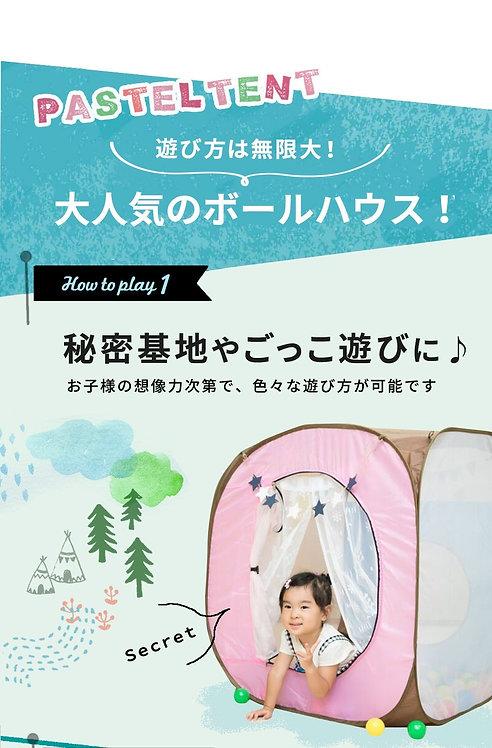 日本品牌PUPPY熱賣 兒童帳篷波波池