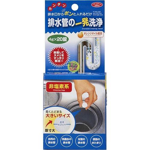 Aimedia日本製排水管清潔丸 (4g x 20粒)