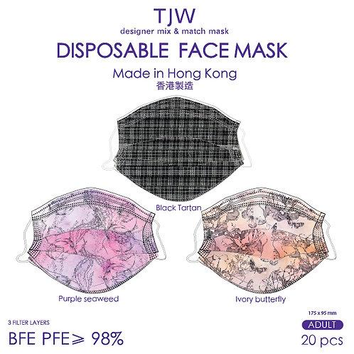 香港製造原創設計口罩 TJW Disposable Face Mask- 20 pcs pack