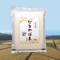 岩手縣 水沢產「一見鐘情」日本米(1kg)