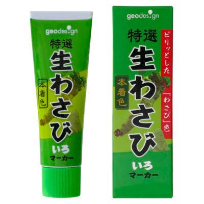 GEODES  日本芥末造型螢光筆