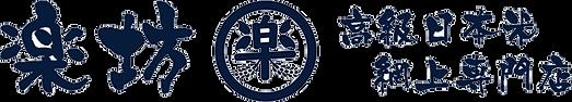 Logo Banner 2.png