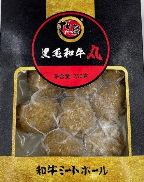 日本原味黑毛和牛丸 (約250g)