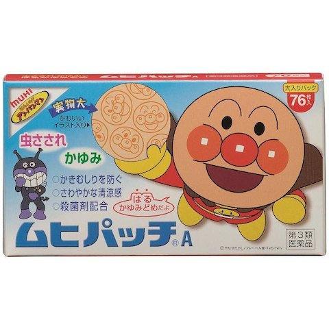 日本MUHI 麵包超人 消炎止癢貼 (76張)