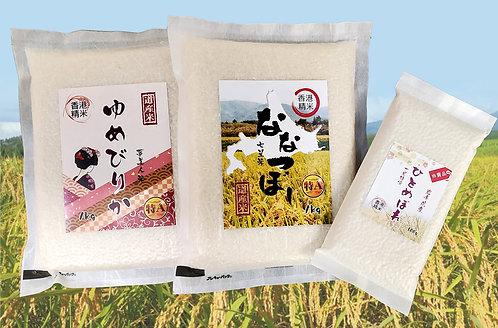 「北海道大地之惠」日本米 優惠試食裝